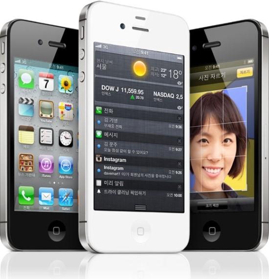 [공지][아이엘츠 동영상강의]아이폰, 아이패드, 맥북에어, 아이맥, 맥미니 제품에서….