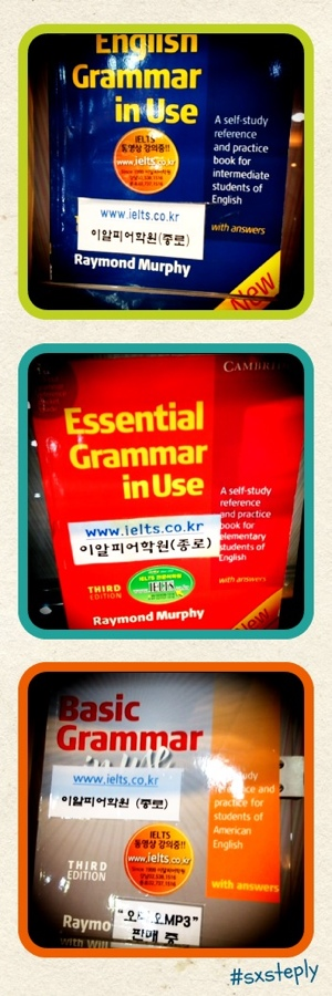 Grammar In Use 동영상