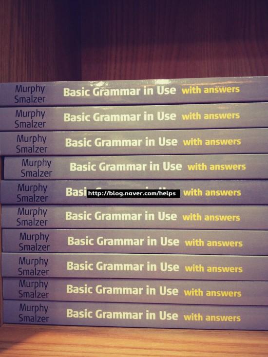 [이알피어학원] Basic Grammar In Use 동영상강의