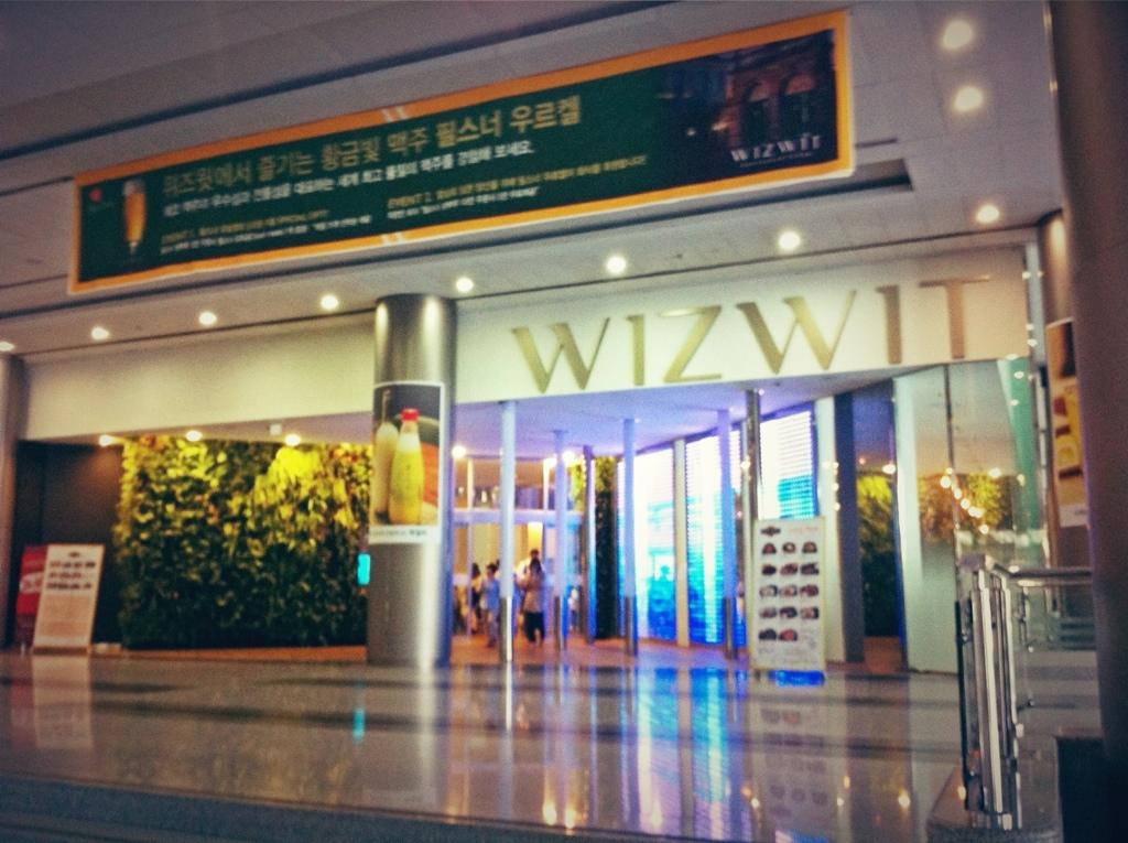 2012서울웹컨퍼런스 참석