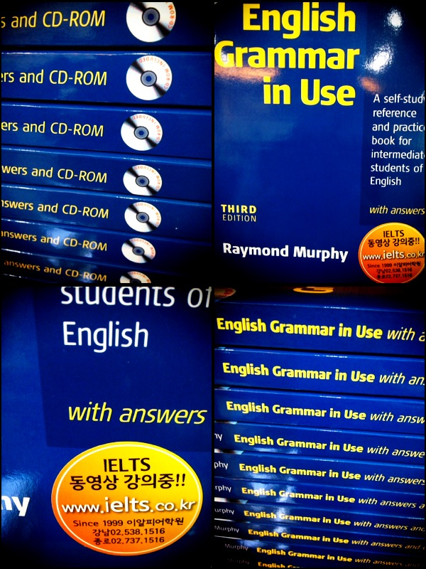 English Grammar In Use 강좌