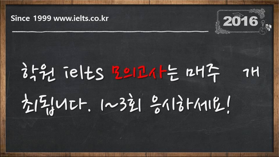 IELTS3