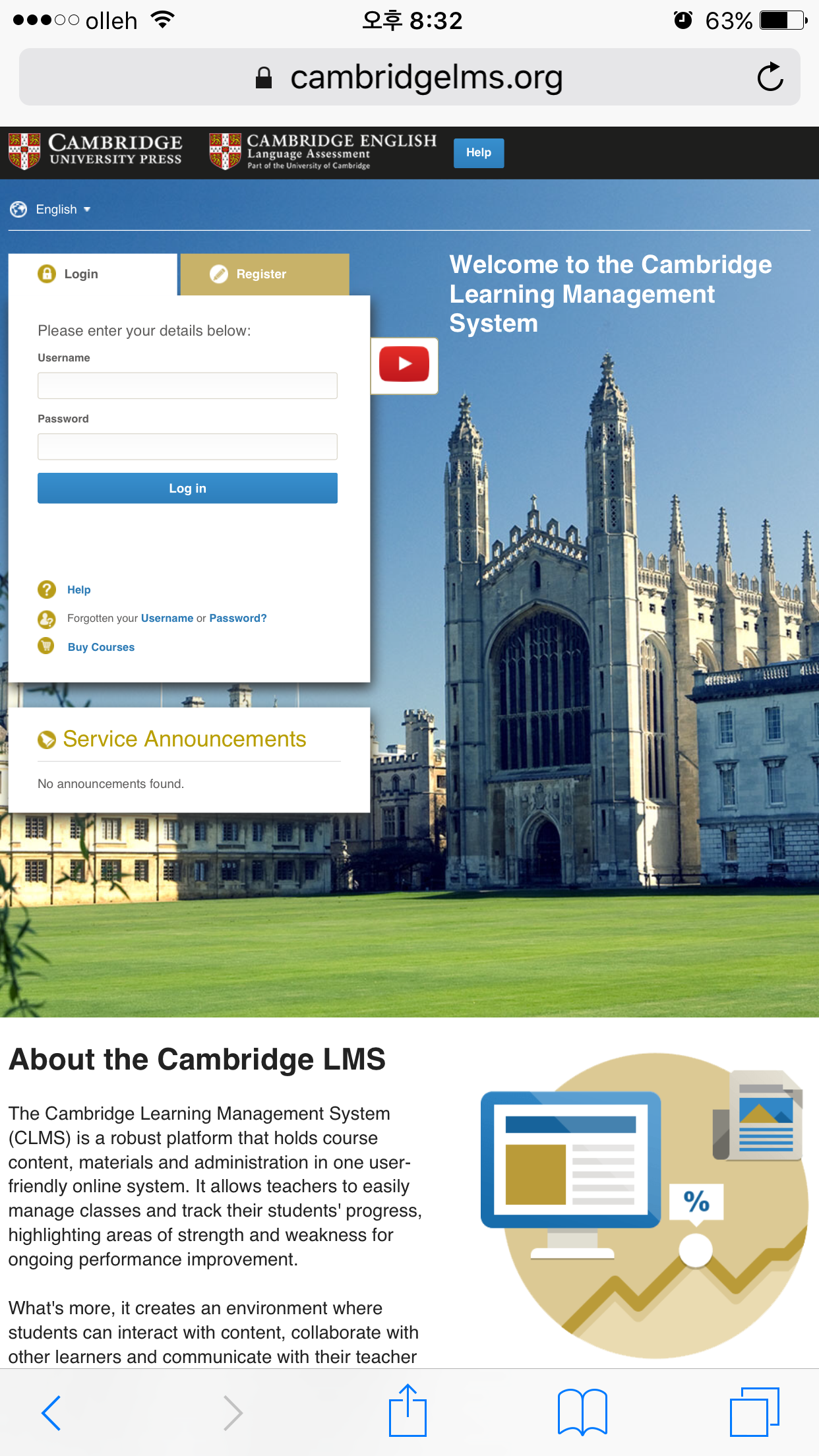Cambridge IELTS mp3 다운로드와 grammar in use ebook 보는 법