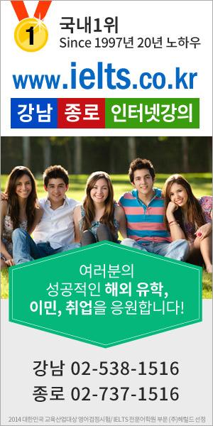 [여름 방학특강] 6/27(월), 7/4(월) 개강 접수중