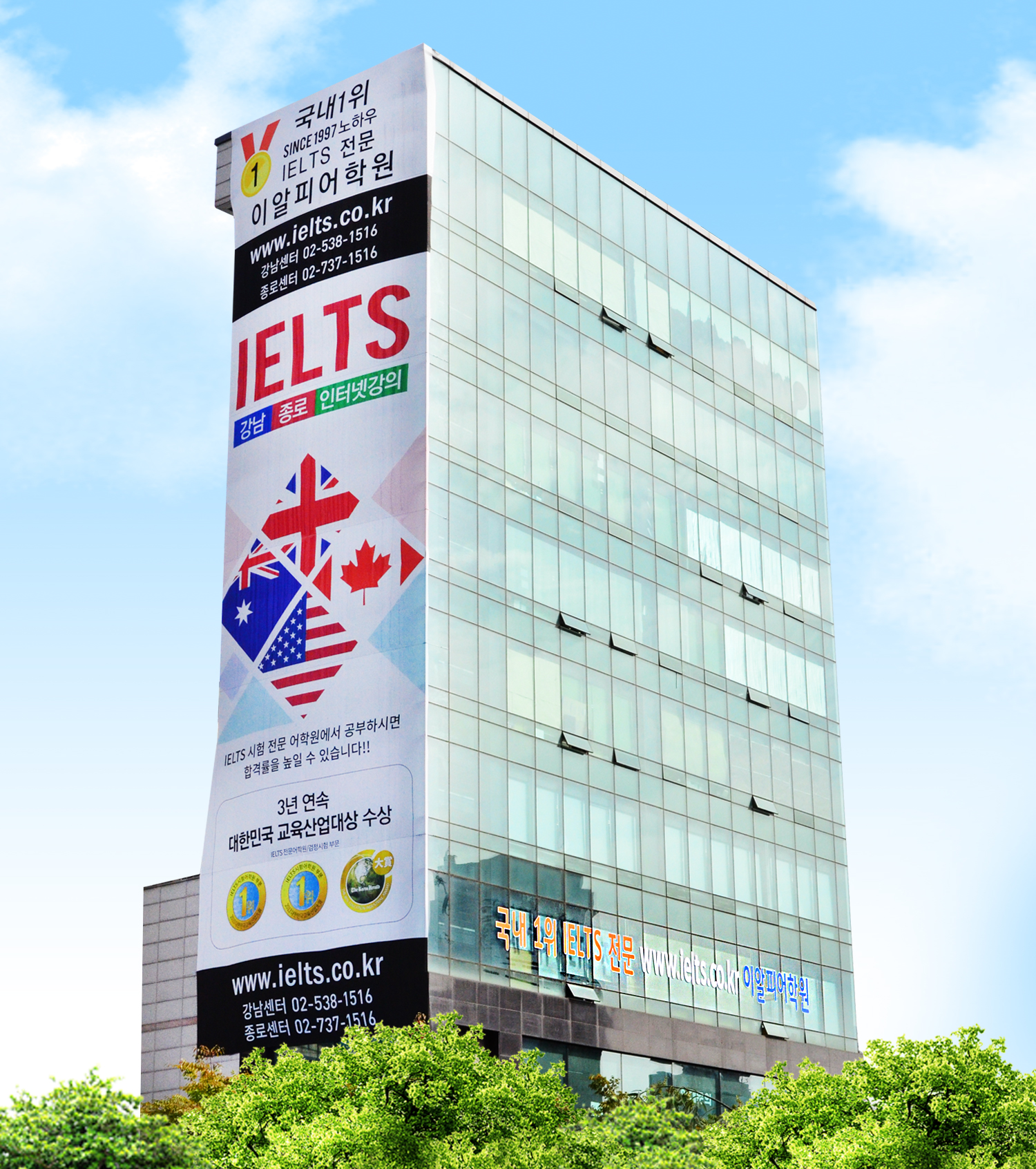 Cambridge English IELTS 11 시리즈 출시안내