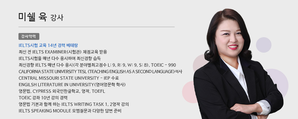 teacher_profile_01