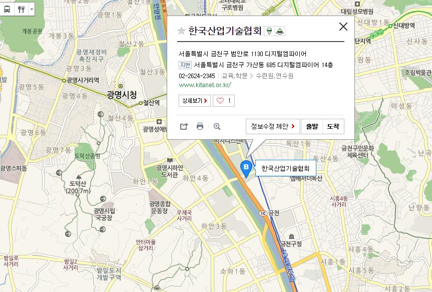 호주idp 새로운 ielts 시험장, 한국산업기술협회