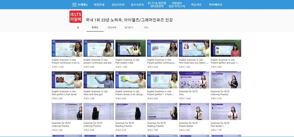 인터넷강의 동영상 라이브러리