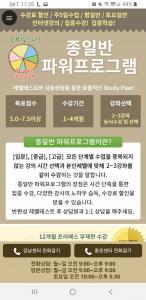 ERP/이알피어학원 미쉘쌤, 오드리쌤 감사합니다!! [overall 7.0후기]